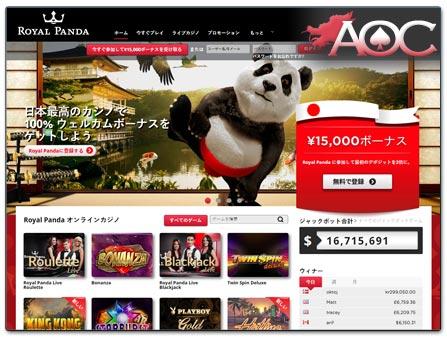 Royal Panda bitcoin baccarat 37454